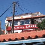 Lakis Taverne