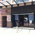 uighur Cuisine, Dixon St