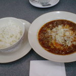 chili bowl with rice