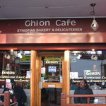 Ghion Cafe in Fulham