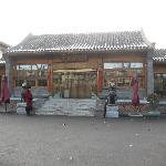 Photo of Na Jia Restaurant (Yong'anli)