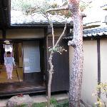 Courtyard of Koshi-no-ie
