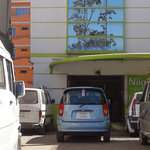 Nilgiris Inn