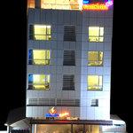 Varishtha Hotel