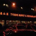 Tysons Buffet & Restaurant at night