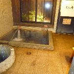 Uchi Yu (Undercover Bath) Family Bath