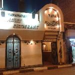 Al Masry Restaurant