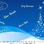 Buon Natale dal Residence Eden