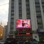 Foto de Ansheng Business Hotel