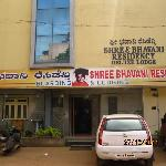 Photo de Shree Bhavani Residency