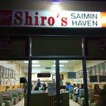 Shiro's Saimin Haven - at the Waimalu Shopping Center