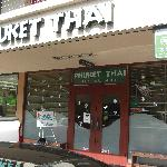 Photo of Phuket Thai McCully