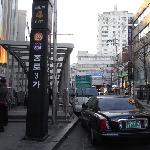 Photo of Jongno Sunshine Guesthouse