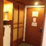 refrigerator in supeprior room