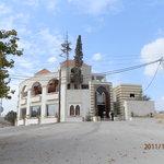 Foto de Lebanese House