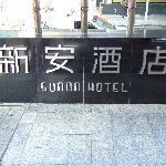hotel property location sign