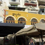 located on the west side of Spinola Bay