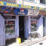 Om Krishna Restaurant