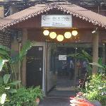 L'entrée du Hansaa
