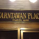 The Sign above the front door