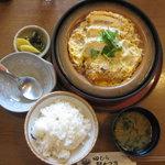 Tamura Ginkatsutei