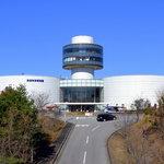 Museum of Aeronautical Sciences