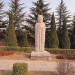 Eastern Royal Tombs of the Qin Dynasty of Xi'an Foto
