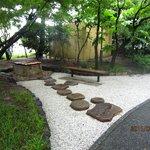 Otani Memorial Art Museum Foto