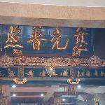 Temple decoration