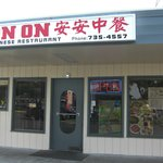 Photo of On On Chinese Restaurant