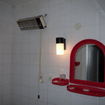 state-of-the-art bathroom heating