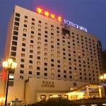 Photo of Beijing Scitech Hotel