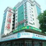 Photo of Wangfujing Dawan Hotel