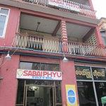 Sabai Phyu Guest House
