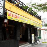 Bild från Kirin
