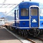 Fujitozan Train