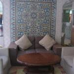 Fes Inn - lobby