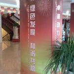 Yuchai Yulin Hotel