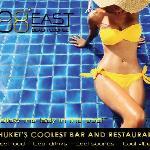 East 88 Beach Lounge