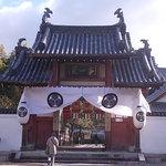 Obakusan Manpuku - ji Temple Photo