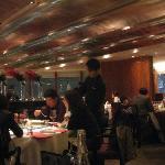 レストラン「龍景軒」