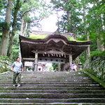 Ogamiyama Back Shrine