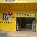 Foto de 7 Days Inn Zhuhai Gongbei Kouan 2nd