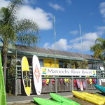 Maroochy River Resort offers equipment hire - perfect!