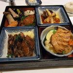 Foto de Maison Akira
