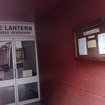 Lantern, Whitefriargate, Hull