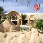 entrée del'hotel Zahra (complexe dardjerba)