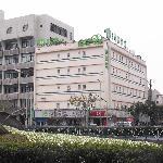 Photo of Hanting Hi Inn Shanghai Expo Pudong South Road