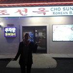 Dah Sohm Korean BBQ Foto