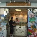 Photo of Tropical Dreams Custom Hawaiian Ice Cream